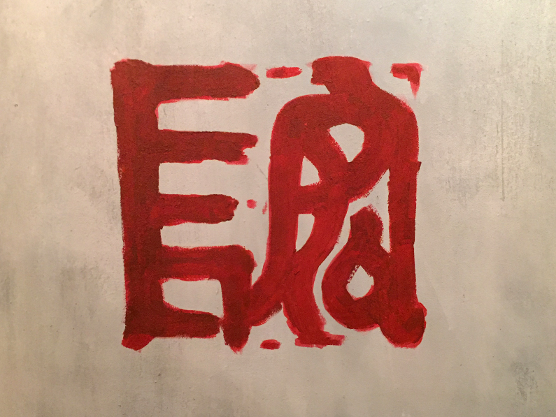 Chinese Character Detail